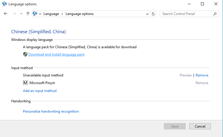 microsoft language pack for windows 10